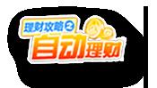 1 80赌博 外挂中国农业银行wiki-178155-1-1