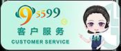 客戶服務(wu)中心